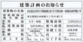 Tokyojikei16055