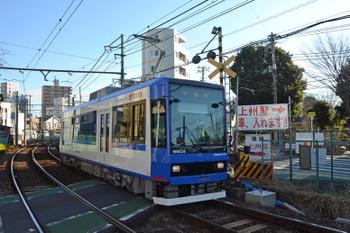 Tokyotoshima160520