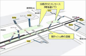 Tokyokachidoki160532