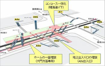 Tokyokachidoki160533