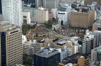 Tokyotoranomon160511