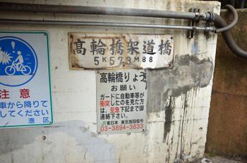 Tokyosengakuji16059