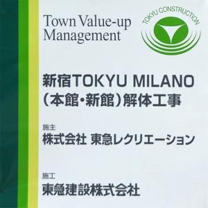 Tokyokabukicho16058