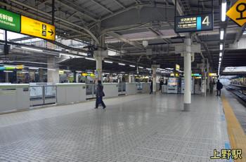 Tokyojr160511