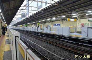 Tokyojr160512