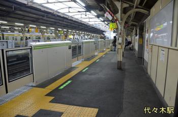 Tokyojr160514