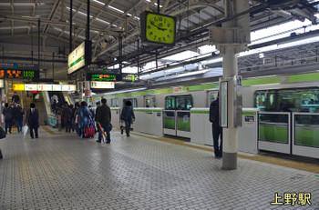 Tokyojr160515