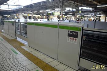 Tokyojr160516