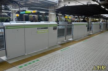 Tokyojr160517