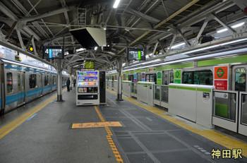 Tokyojr160518