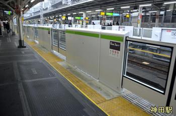 Tokyojr160519