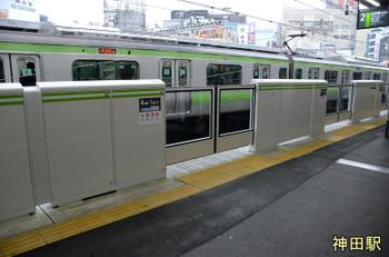 Tokyojr160520