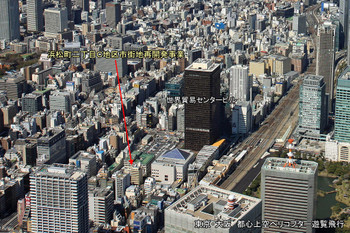 Tokyohamamatsucho16051