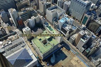Tokyohamamatsucho16052
