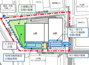 Tokyooh1160613