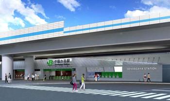 Tokyosendagaya16063