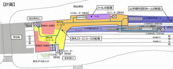 Tokyoharajuku16062