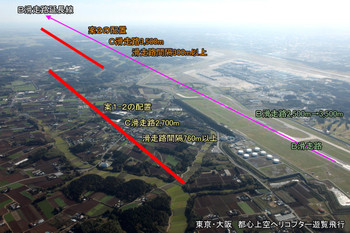 Chibanarita16061