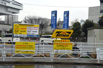 Tokyoryogoku16066