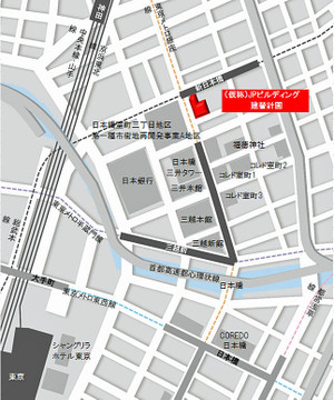 Tokyojp16063