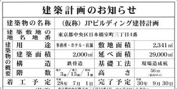 Tokyojp16065