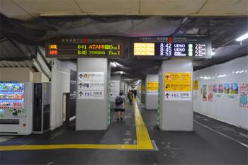 Tokyojrshinbashi160617
