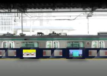 Kawasakitokyu16071