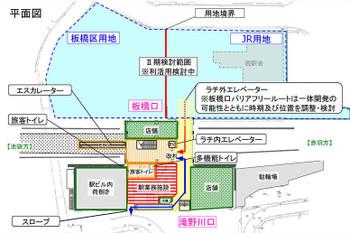 Tokyoitabashi160712
