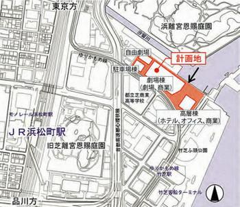 Tokyotakeshiba16072