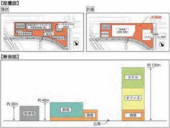 Tokyotakeshiba16073