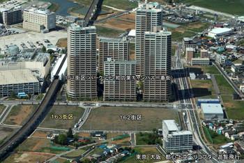 Chibakashiwanoha16071