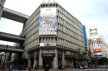 Tokyoseibu16076
