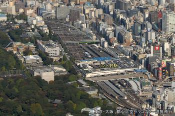 Tokyoueno16071