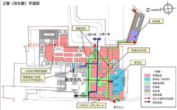 Saitamatokorozawa16073