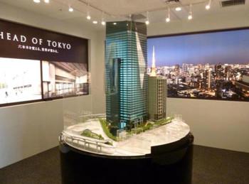 Tokyosumitomo16073