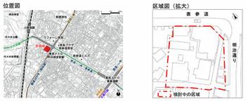 Tokyojingu16072