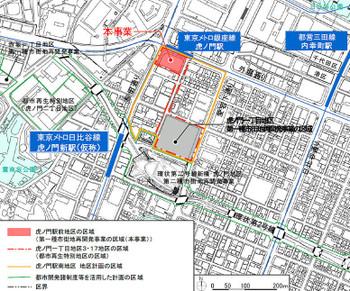 Tokyotoranomon160732
