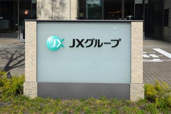 Tokyojx160718