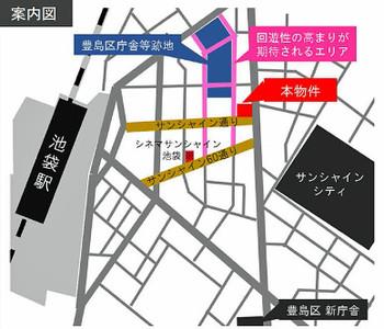 Tokyoikebukuro16083