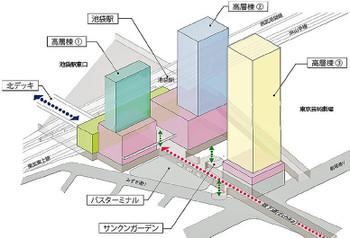 Tokyoikebukuro160811