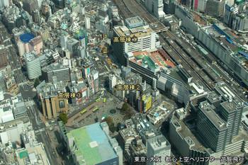 Tokyoikebukuro160813