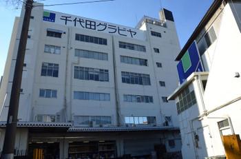 Tokyoosaki16086