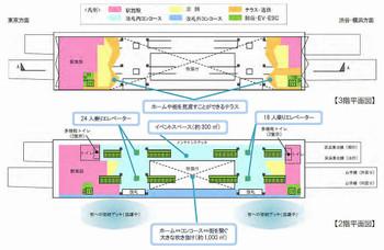 Tokyojr160913