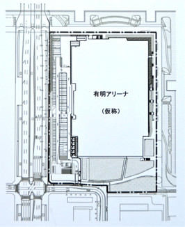 Tokyoariake16098