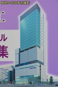 Tokyoueno160920