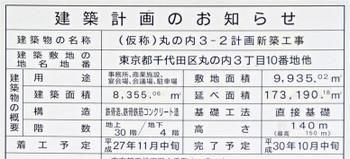 Tokyomaru32160915
