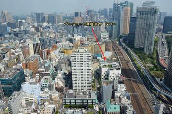 Tokyohamamatsu160913