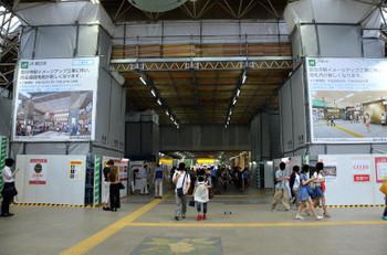 Tokyokokubunji160918