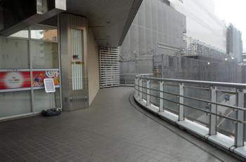 Chibajrchiba161020