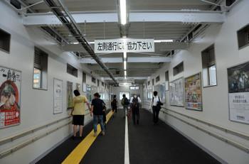 Tokyoidabashi161016